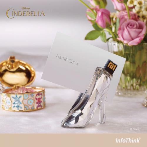 USB-100(Glass Slipper)